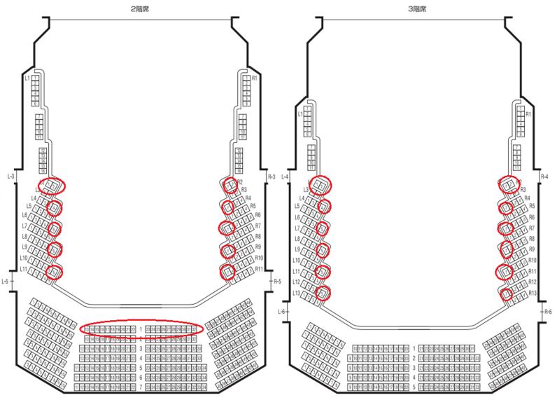 オーチャードホール2階3階サイドのおススメ座席表