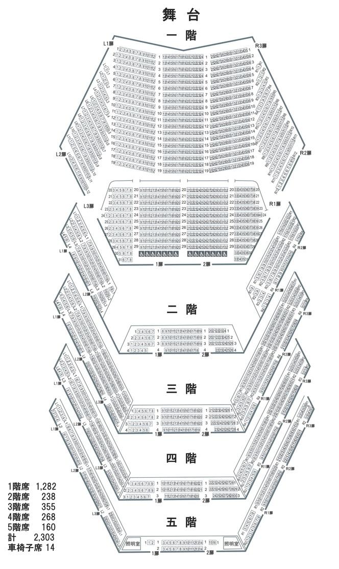東京文化会館の座席表