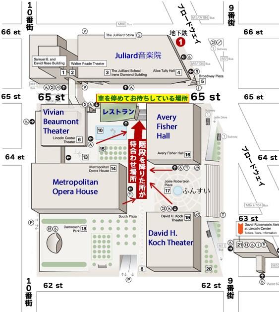 リンカーンセンターの詳しい地図