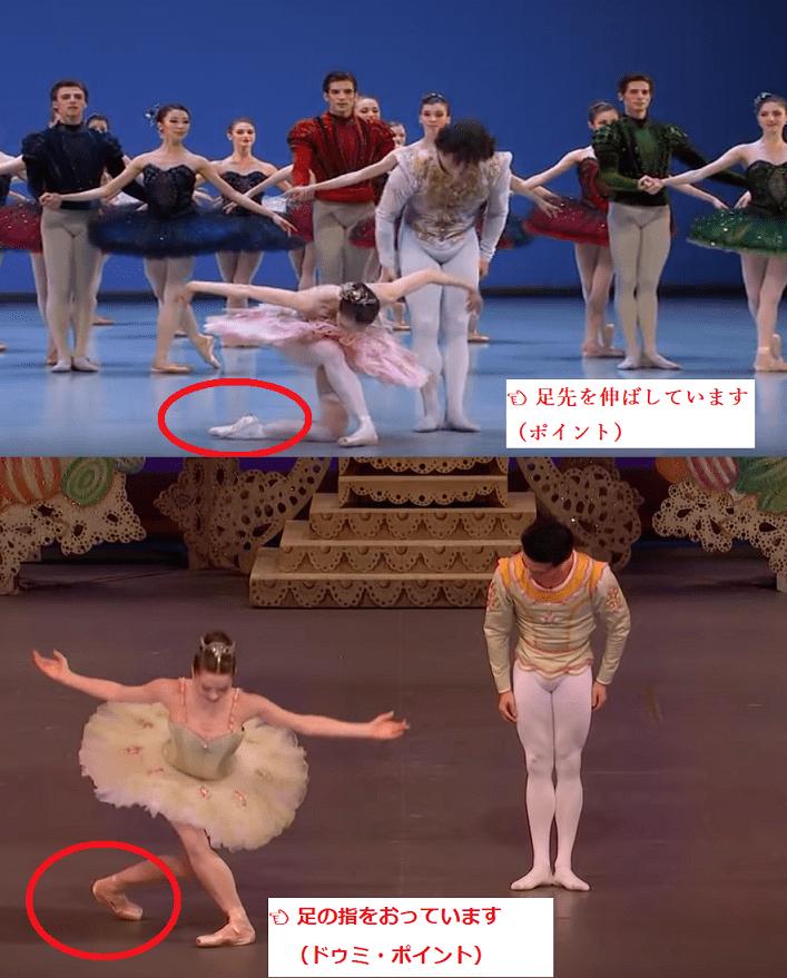 ニューヨーク・シティ・バレエ団のお辞儀の仕方