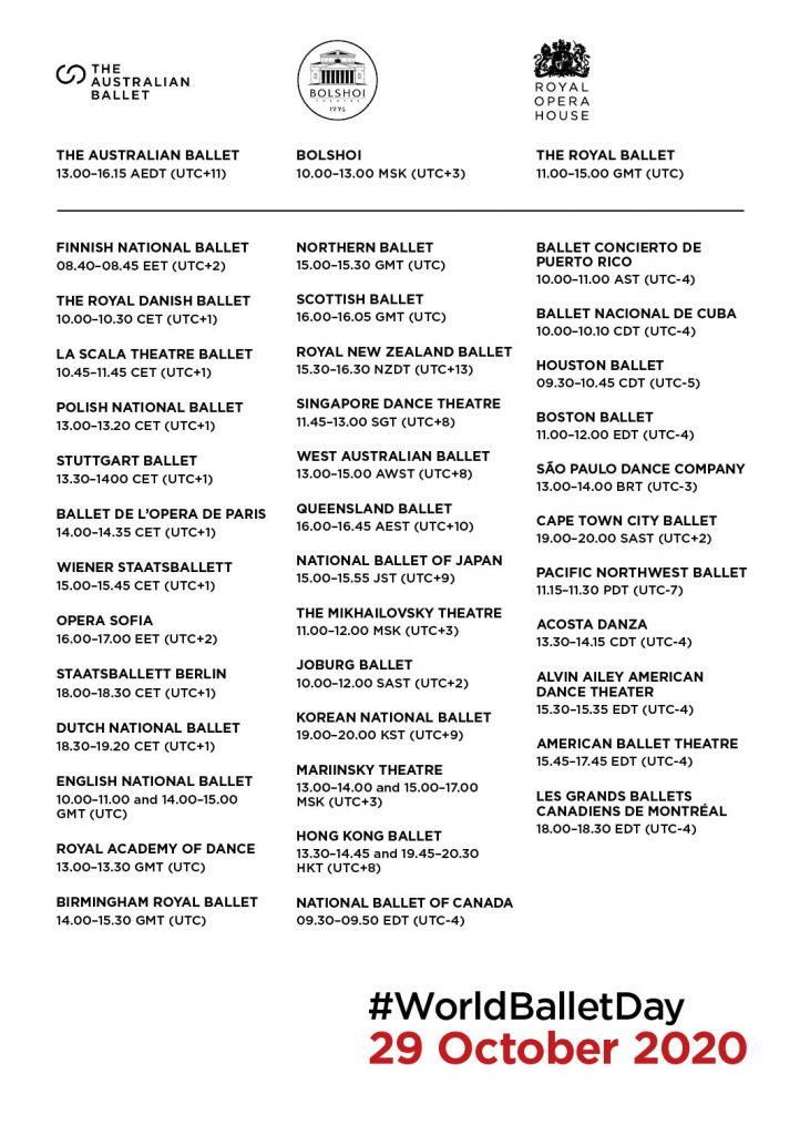 2020年10月27日World Ballet Day(ワールド・バレエ・デイ)スケジュール