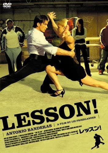 映画「レッスン!」社交ダンスにおける男女平等とは?社会生活が豊かに?