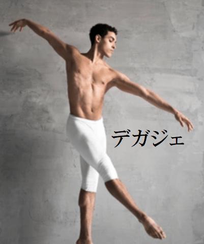 ジャズダンス上達のためのジュテ。足裏と指を強化しジャンプを高く